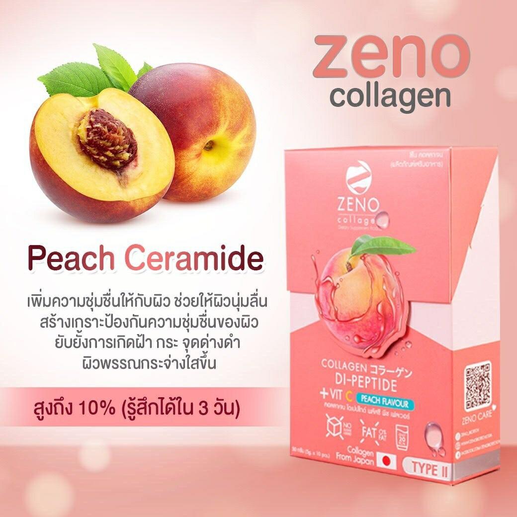 สารสกัดพีช Peach Ceramide (พีชเซราไมด์)
